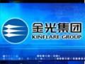 山东金光集团有限公司 (93播放)