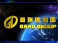 山东格瑞德集团有限公司 (37播放)