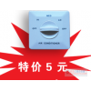 WSK5-4温控器