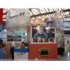 第十届中国(上海)国际室内供暖系统及新能源设备展览会