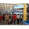 2014第九届上海国际建筑钢结构暨建筑钢材展览会
