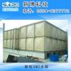 新型SMC水箱
