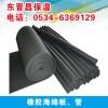 橡胶海绵板、管