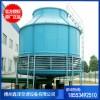 DBNL3-1000T冷却塔 低噪声型逆流式冷却塔