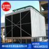 供应开式冷却塔 玻璃钢冷却塔 逆流式冷却塔