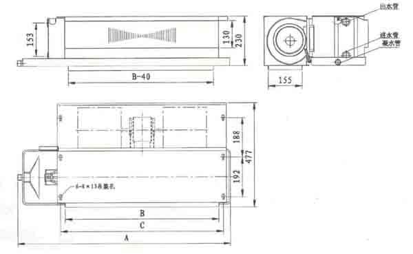 下回风卧式暗装风机盘管结构尺寸图