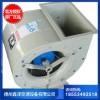 批发直销 防腐风机 (PP)4-72型防腐塑料离心风机