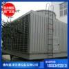 定制加工 方形冷却塔 方形横流式冷却塔 高质量