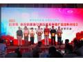 2016京津冀暖通空调及洁能环保产业采购对接会视频 (75播放)