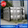 定制加工 装配式BDF不锈钢复合板水箱 消防工程储水箱