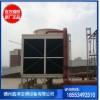 DBHZ2-875T方形横流式冷却塔,中央空调用冷却塔