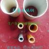 生产直销玻璃钢复合材料圆管
