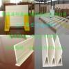养殖用地板梁 支撑梁 复合材料玻璃钢地板梁