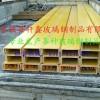 专业生产玻璃钢槽钢 复合材料槽钢 100*50*6mm槽钢