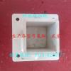 轩鑫玻璃钢生产玻璃钢模压底座 80方管模压底座 方管底座