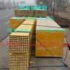轩鑫玻璃钢专业生产40方管 玻璃钢拉挤方管生产厂家