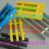玻璃钢拉挤格栅、拉挤格栅平台支架、复合材料拉挤格栅