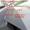 专业生产玻璃钢格栅盖板、防腐蚀防滑格栅盖板、防腐蚀地沟盖板