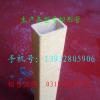 28*50*3mm矩形管、玻璃钢防腐蚀拉挤矩形管批发