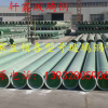 防腐蚀缠绕管、玻璃钢缠绕穿线管、DN175穿线管