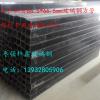 玻璃钢异型防腐蚀方管