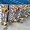 铝管表冷器的优点