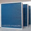 加工空调表冷器生产厂家