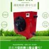 中央空调暖风机产品简介