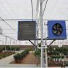 大棚园艺暖风机特点描述