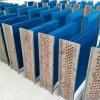 山东铝管铝箔表冷器生产厂家