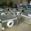 远程射流空调机组的各种分类