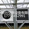 温控养殖大棚暖风机