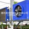 广西生产养殖专用暖风机