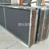 安阳中央空调表冷器