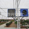 西安生产大棚养殖暖风机