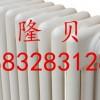 钢七柱暖气片生产厂家